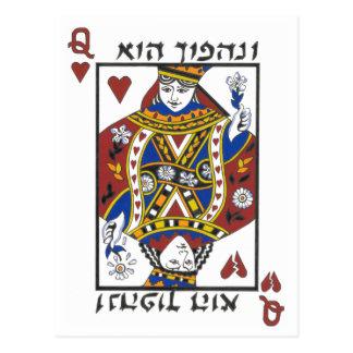 Carte Postale Revirement de Purim