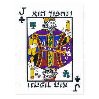 Carte Postale Revirement de Purim, clubs