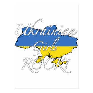 Carte Postale Roche ukrainienne de filles !