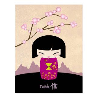 Carte postale rose de kokeshi