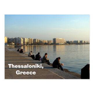 Carte Postale Salonique, Grèce
