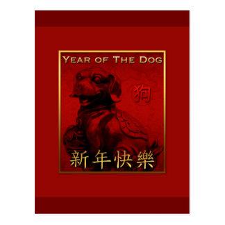 Carte Postale Salutation 2018 chanceuse d'année de chien en