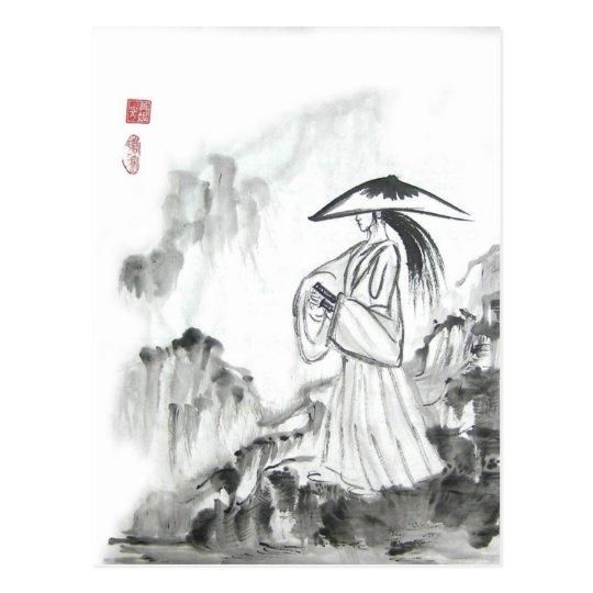 Carte Postale Samourai D Epee De Dessin Zazzle Fr
