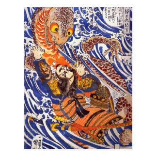 Carte Postale Samouraïs combattant la salamandre géante