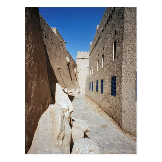 Carte Postale Saudi Arabia - Back of the Masmak Fortress