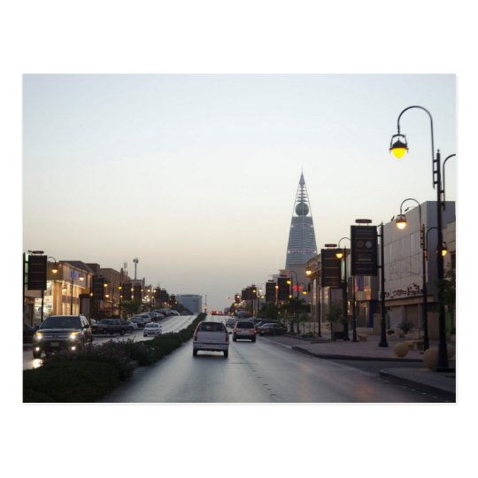 Carte Postale Saudi Arabia - On The Road