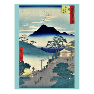 Carte Postale Seki par Ando, Hiroshige Ukiyoe