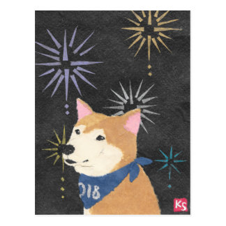 Carte Postale Shiba Inu, Shiba orange, année du chien