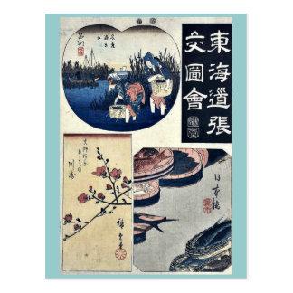 Carte Postale Sinagawa de Nihonbashi par Ando, Hiroshige Ukiyoe