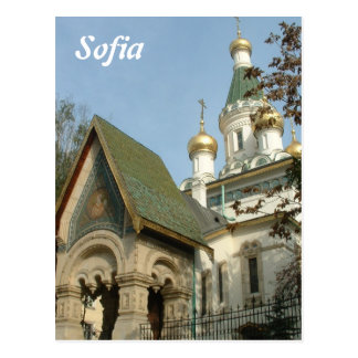 Carte Postale Sofia