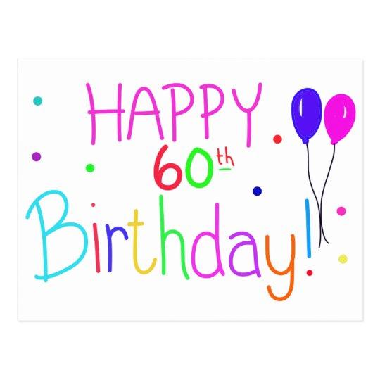 Carte Postale Soixantième ballons heureux d'anniversaire