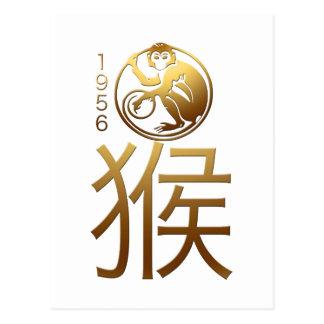 Carte Postale Soutenu en astrologie de Chinois de l'année 1956
