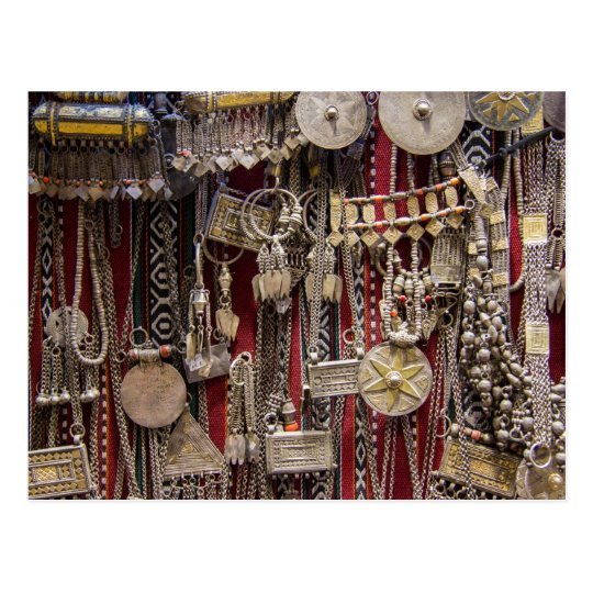 Carte Postale Souvenirs From Oman - Al Dhalam Souq