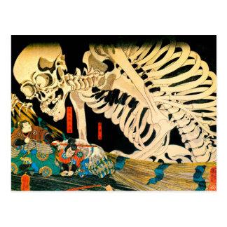 Carte Postale Squelette appelé par des beaux-arts de Kuniyoshi