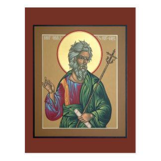 Carte Postale St Andrew Premier a appelé Prayer Card