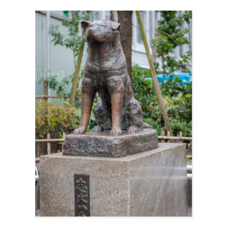 Carte Postale Statue de Chuken Hachiko