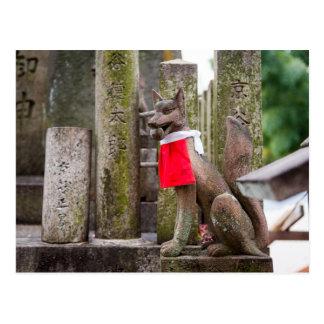 Carte Postale Statue de Fox de tombeau de Fushimi Inari
