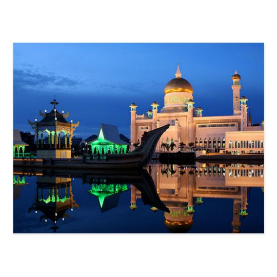 Carte Postale Sultan Omar Ali Saifuddin Mosque in Brunei