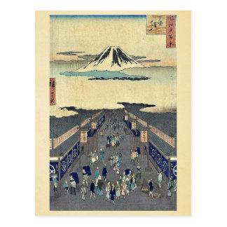Carte Postale Surugacho par Ando, Hiroshige Ukiyoe