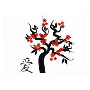 Cartes Postales Fleurs De Cerisier Originales Zazzle Fr