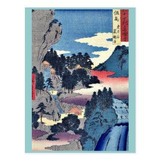 Carte Postale Tajima par Ando, Hiroshige Ukiyoe