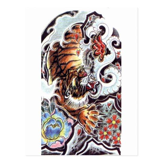 carte postale tatouage japonais de tigre. Black Bedroom Furniture Sets. Home Design Ideas