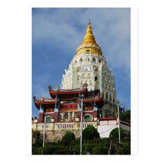 Carte Postale Temple de Kek Lok SI d'île de la Malaisie Penang
