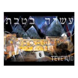Carte Postale Tevet 10