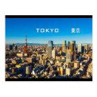 Carte Postale Tokyo 001B