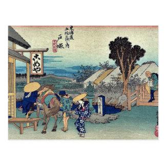Carte Postale Totsuka par Ando, Hiroshige Ukiyoe