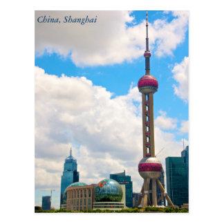 Carte Postale Tour de perle d'horizon de la Chine, Changhaï