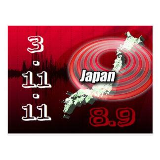 Carte Postale Tremblement de terre du Japon - aide Japon