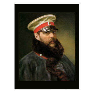 Carte Postale Tsar russe Alexandre II
