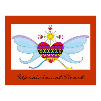 Carte Postale Ukrainien au coeur