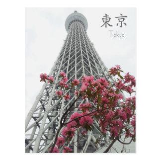 Carte Postale Usine rêveuse de Tokyo Skytree