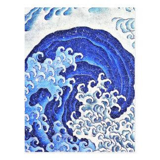 Carte Postale Vague féminine par Hokusai