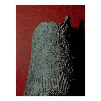 Carte Postale Vase, de 3ème millénaire d'Uruk AVANT JÉSUS CHRIST