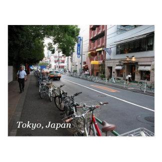 Carte Postale Vélos de Tokyo