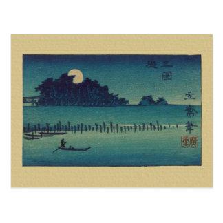 Carte Postale Verger éclairé par la lune