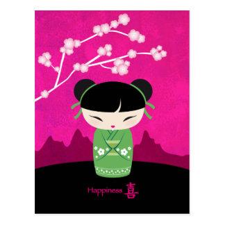 Carte postale verte de Kokeshi