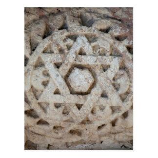 Carte Postale Vieille étoile de David découpant, Israël