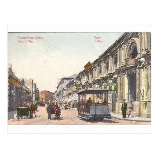 Carte Postale Vieille rue de Bakou - d'Olginskaya