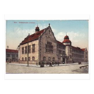 Carte Postale Vieux Bakou - Kommercheskoye Uchilishe -