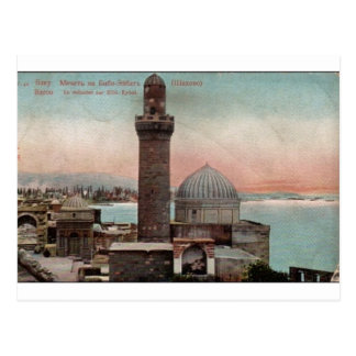 Carte Postale Vieux Bakou - mescidi/mosquée de Bibi Heybet