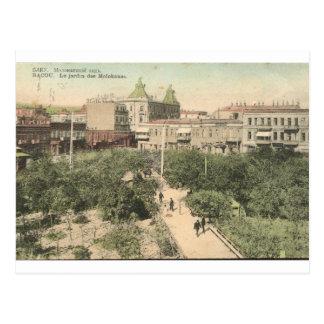 Carte Postale Vieux Bakou - Molokanskiy tristes