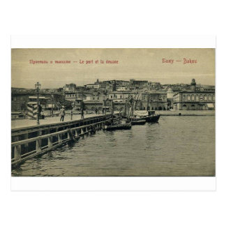 Carte Postale Vieux Bakou - pilier et coutumes - tamojnia de