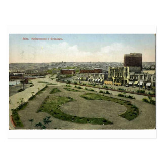 Carte Postale Vieux Bakou - Quay et boulevard