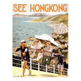Carte Postale Voir le Hong Kong