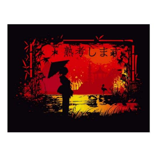 Carte Postale voyage au japon