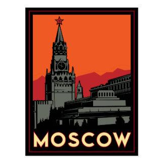 Carte Postale voyage d'art déco de Moscou Russie le Kremlin